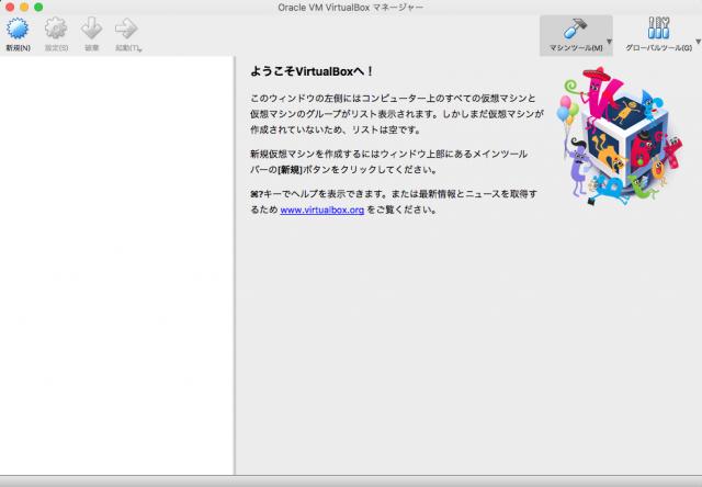 VirtualBoxにWindowsを設定
